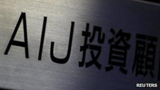 AIJ name plate