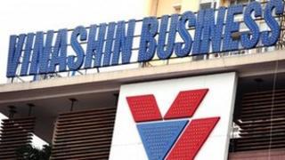 File photo: Vinashin shipping