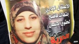 A poster depicting Hana Shalabi