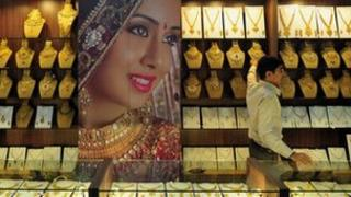Indian gold jewellery on sale in Bangalore