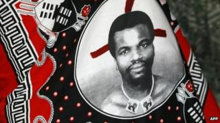 A portrait of Swaziland's King Mswati III on a a traditional costume (Archive shot 2007)
