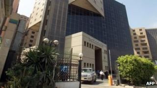 Headquarters of the state-owned Egyptian Natural Gas Holding Company (EGAS) in Cairo
