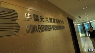 Sign at China Everbright International offices in Hong Kong