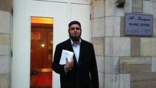 Shaykh Amer Jamil