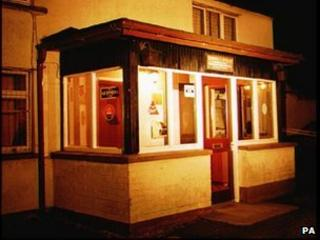 The Heights Bar, Loughinisland