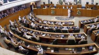 Kuwait parliament