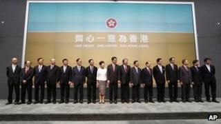 Hong Kong's newly appointed cabinet, 28 June