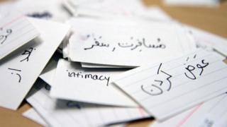 Persian flash cards