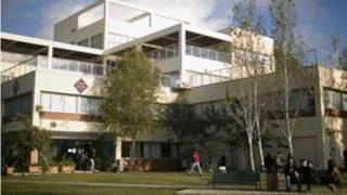 Ariel University Centre of Samaria