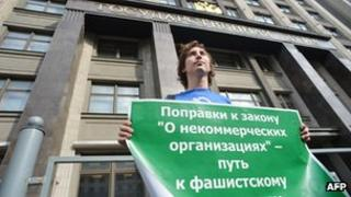 Protester outside parliament (6 july 2012)