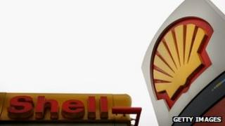 A Royal Dutch Shell petrol station