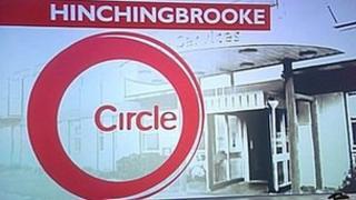 Hinchingbrooke Hospital graphic
