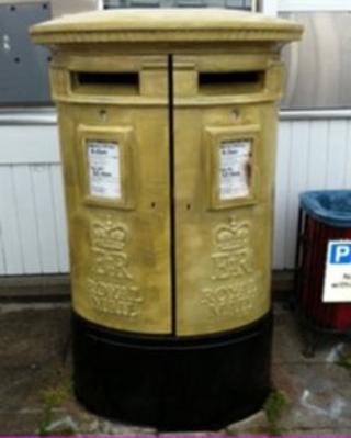Nick Skelton's gold postbox