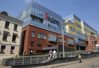 Headquarters of Yandex in Moscow