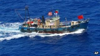 Japan coastguard released a photo of the Hong Kong fishing boat