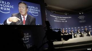 WEF in Tianjin