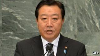 Japan's Prime Minister Yoshihiko Noda addresses the the United Nations General Assembly in New York, 26 Sept 2012