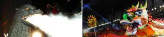 Godzilla (left) and Chinese dragon