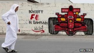 Anti-Bahrain Grand Prix graffiti