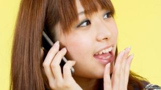 Japanese woman on phone