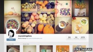 Screengrab, instagram.com