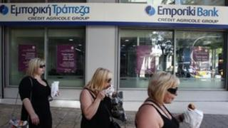 Emporiki bank branch in Athens