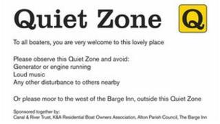 Quiet Zone sign