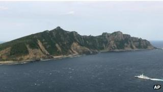 File photo: Disputed islands between Japan and China