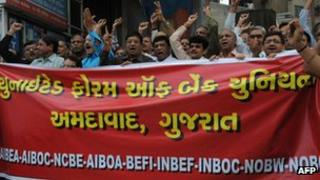 Bank workers on strike