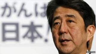 Japan's conservative Liberal Democratic Party (LDP) leader and next Prime Minister Shinzo Abe