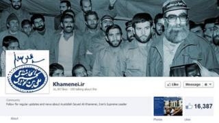 Ayatollah Ali Khamenei's Facebook page