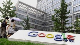 Google China headquarters in Beijing