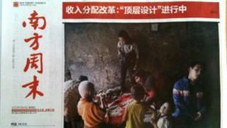 Southern Weekly, published on 10 January 2013