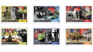 Isle of Man Police Stamps