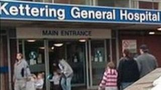 Kettering General Hospital