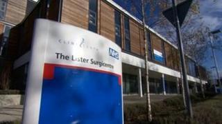 Lister Surgicentre in Stevenage