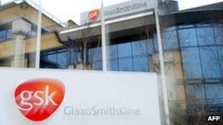 GSK office