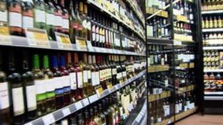 Drink sold in supermarket