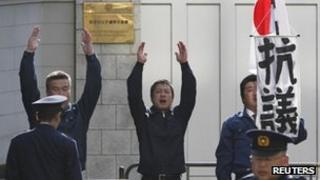Demonstrators outside the Russian embassy in Tokyo - 7 February