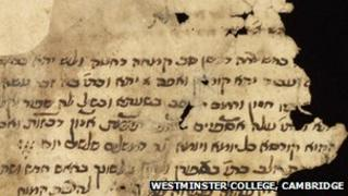 Fragment from Lewis-Gibson Genizah Collection