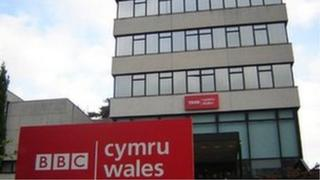 Canolfan Ddarlledu'r BBC yn Llandaf, Caerdydd