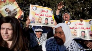 Palestinian protesters outside a court hearing for Samer Issawi this week