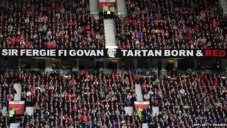 Sir Alex Ferguson celebratory banner