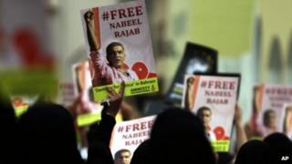 Nabeel Rajab's supporters on the streets of the Bahraini capital, Manama