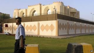 Taliban office in Doha (18 June 2013)