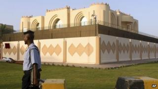 The Taliban office in Doha (June 2013)
