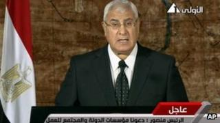 Interim leader Adly Mansour delivers first address since taking his post, 18 July 2013