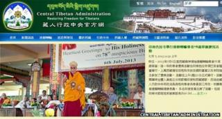 Central Tibetan Administration website