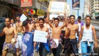Al-Arateet group protesting
