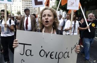Teachers on strike in Greece rally in Athens, 16 September